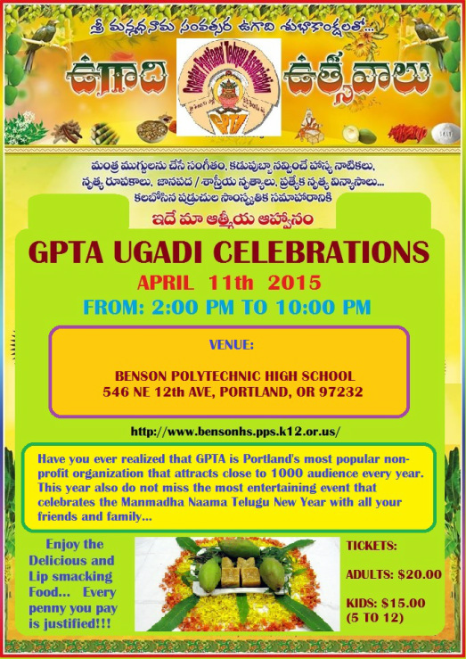 GPTA UGADI CELEBRATIONS