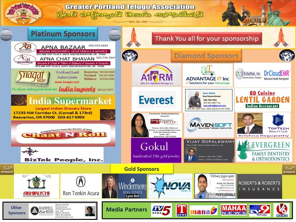GPTA_Sponsor